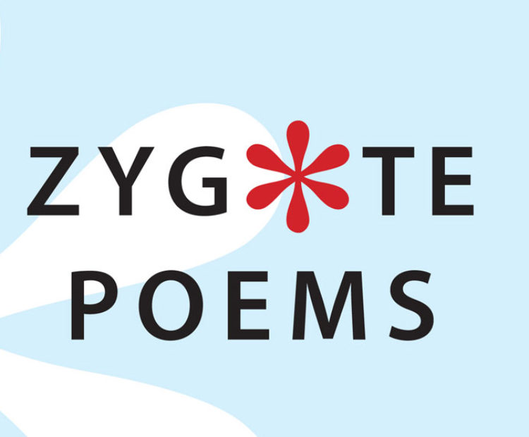 Cover Detail from Zygote Poems by Richard Thomas