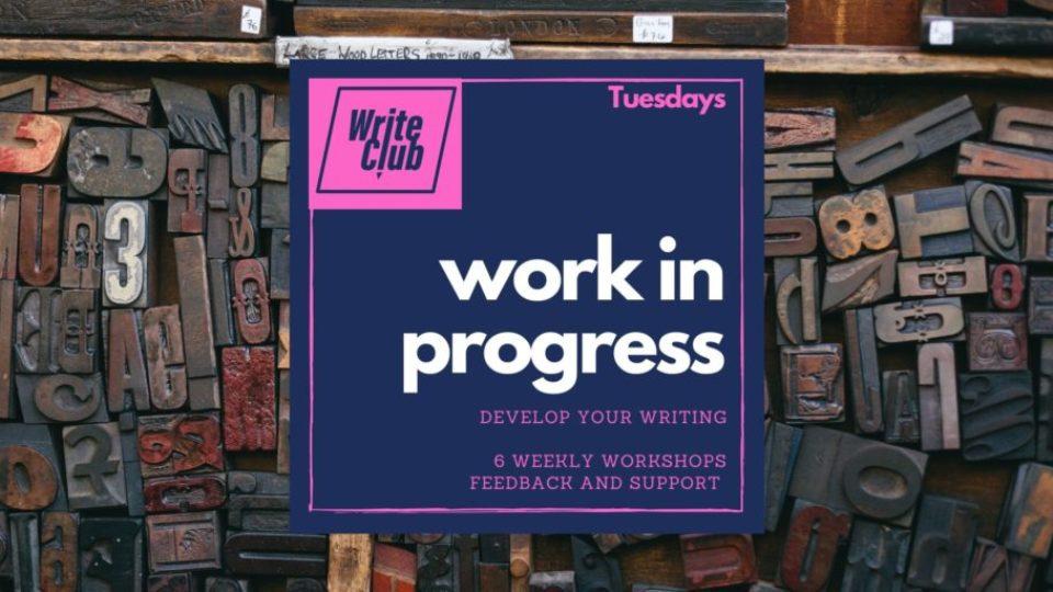 work in progress (7)